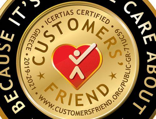Τη διεθνή πιστοποίηση «Customers' Friend – Γιατί οι πελάτες μας είναι πολύτιμοι για εμάς» απέσπασε το Public