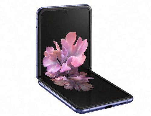 Η νέα σειρά Samsung Galaxy S20 & το αναδιπλούμενο Samsung Galaxy Z Flip έρχονται στα καταστήματα Cosmote & Γερμανός