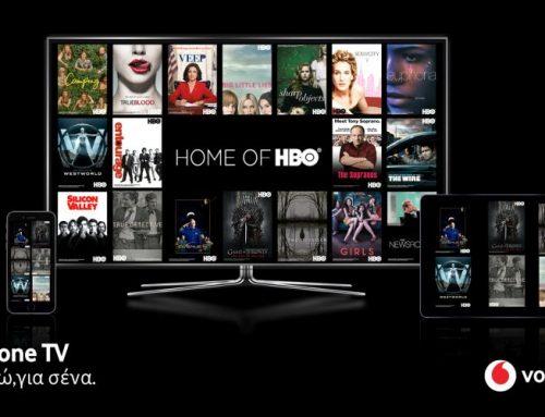 Αποκλειστική συνεργασία του Vodafone TV με την HBO στην Ελλάδα