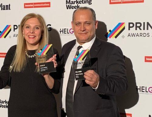 Η Xerox Hellas κατέκτησε 3 κορυφαία βραβεία στα Printing Awards 2020