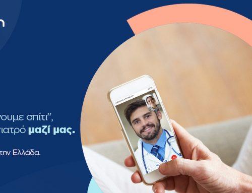 Dr. Button: Δωρεάν τηλεϊατρική για τη διαχείριση της κρίσης του κορωνοϊού