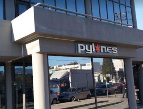 Λύσεις αδιάλειπτης εργασίας εξ' αποστάσεως από την Pylones Hellas