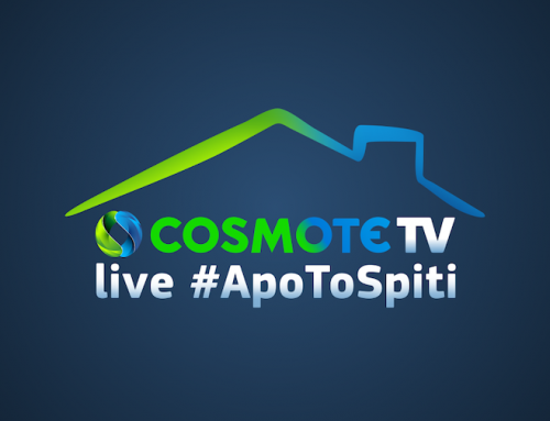 Cosmote TV live #ApoToSpiti: Η νέα καθημερινή εκπομπή των Cosmote Sport HD