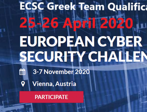 European Cyber Security Challenge 2020:  Νέα ημερομηνία διεξαγωγής