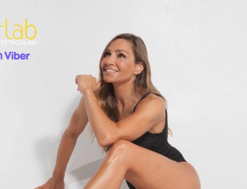 Γυμναστική στο σπίτι μέσω Viber, από την Ελένη Πετρουλάκη