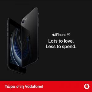 Vodafone iphone SE