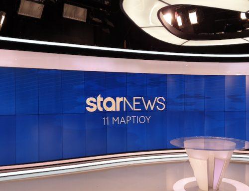 Πρωτοποριακές Digital Signage λύσεις από την LG στο Κεντρικό Δελτίο Ειδήσεων του Star Channel