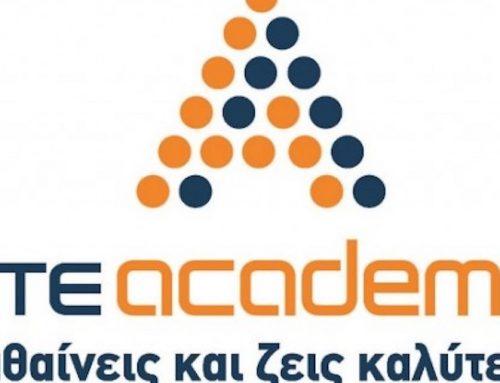 OTEAcademy: Πρόγραμμα τηλεκατάρτισης για Επιστήμονες & Ελεύθερους Επαγγελματίες