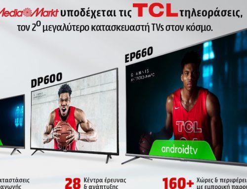 Οι τηλεοράσεις TCL έφτασαν στη MediaMarkt