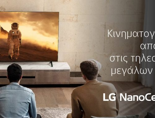 Big inches LG TVs: Ζήστε μια πραγματική κινηματογραφική εμπειρία στο σαλόνι σας