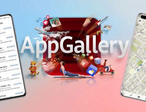 Huawei AppGallery: Πώς από τολμηρό plan B των P40 έγινε το ανερχόμενο εναλλακτικό trend!