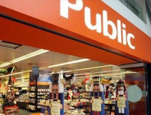 Το Public.gr ενισχύεται περαιτέρω με διεθνή μεταγραφή από την παγκόσμια αγορά ηλεκτρονικού εμπορίου