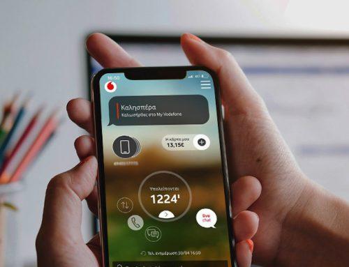 100.000 νέοι χρήστες για το My Vodafone app και το My CU app