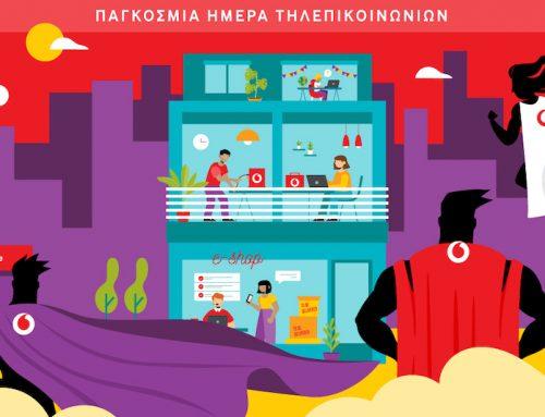 Παγκόσμια Ημέρα Τηλεπικοινωνιών: Η Vodafone ανοίγει τον δρόμο για την ψηφιακή κοινωνία του μέλλοντος
