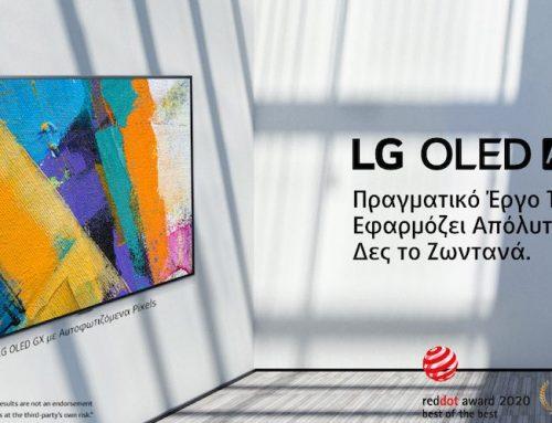 Ανακαλύψτε τον κορυφαίο σχεδιασμό της νέας LG OLED 4K GX τηλεόρασης