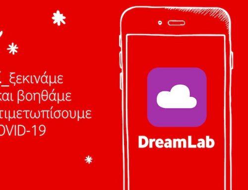 H βραβευμένη εφαρμογή DreamLab του Ιδρύματος Vodafone