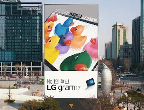 Το LED Digital Signage έργο της LG στο Gangnam της Κορέας κλέβει τις εντυπώσεις