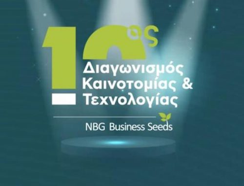 10 χρόνια NBG Business Seeds