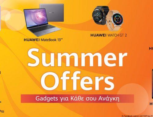 Καλοκαιρινές προσφορές στα προϊόντα Huawei