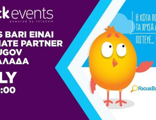 Η Focus Bari είναι ο affiliate partner της Yougov στην Ελλάδα