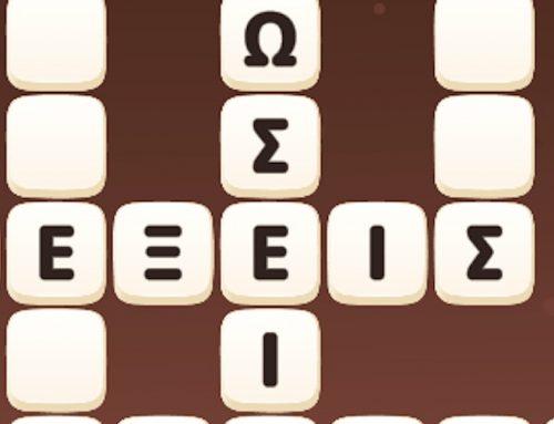 Η Legenbeary Games κυκλοφόρησε το παιχνίδι «Λέξεις του Κουταλιού»