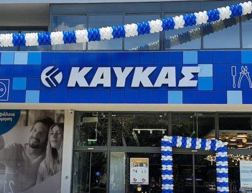 Η Β. ΚΑΥΚΑΣ Α.Ε. μετράει πλέον 70 καταστήματα σε Ελλάδα και Κύπρο!