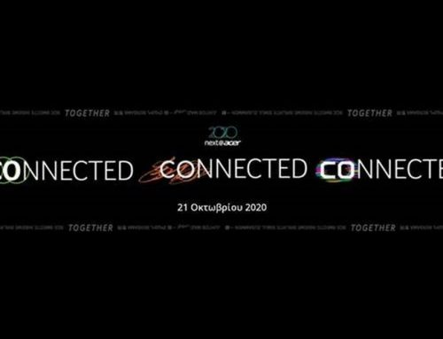 Next@Acer 2020: Η επόμενη… connected μέρα της ACER