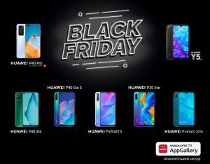 Huawei Black Friday 2020: Με προσφορές από 14,90€ τα τεχνολογικά σας όνειρα γίνονται πραγματικότητα!