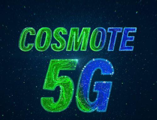 Cosmote: 5G Roaming σε ακόμα περισσότερες χώρες